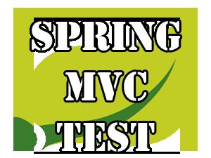 Spring-test-MVC